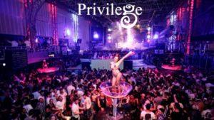 maxresdefault-2-300x169 - Privilege